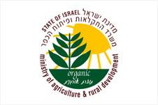 משרד החקלאות ופיתוח הכפר לוגו