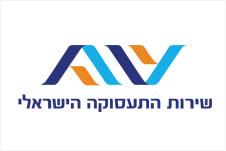 שירות התעסוקה הישראלי לוגו