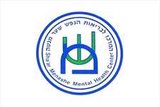 המכון לבריאות הנפש שער מנשה - לוגו